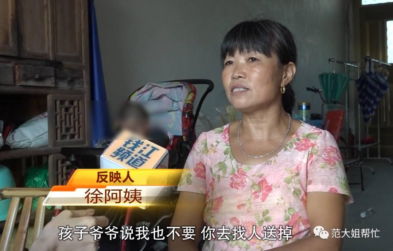 儿子遭继母殴打多次 生母:要给儿子讨公道
