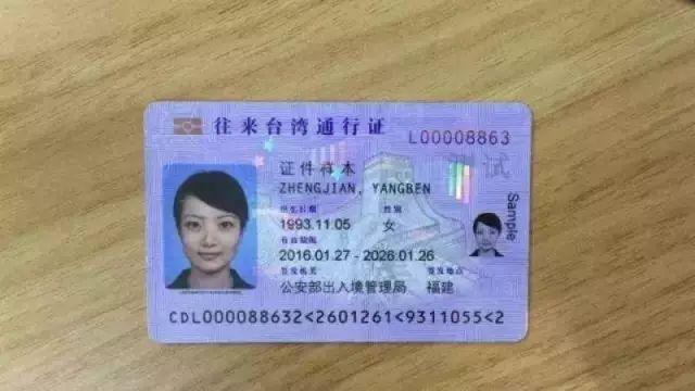 乌鲁木齐办护照时限缩短,身份证还可以上门办