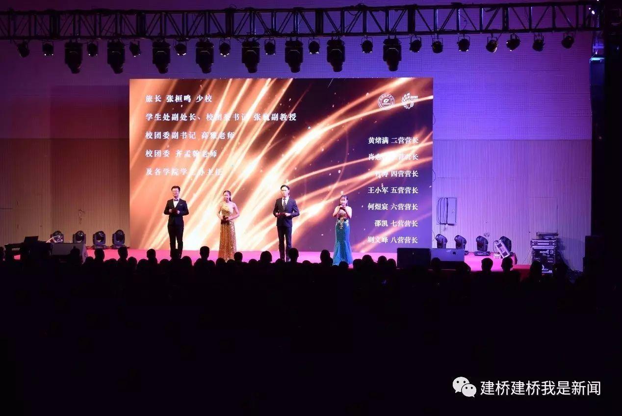 特别报道 | 迎新生军民联欢晚会暨校大学生艺术团展演图片