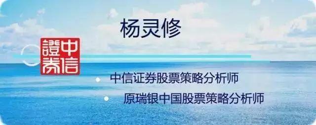 """杨灵修:港股市场的""""三万点""""之路"""