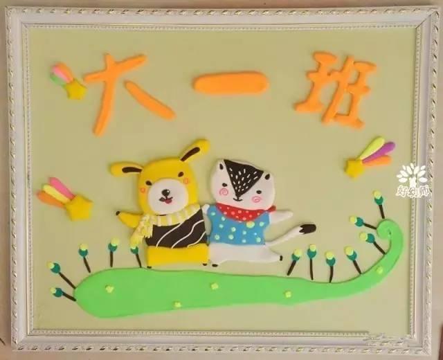 小班班牌: 年龄小的宝宝喜欢卡通图案,这不,班牌上就出现了小动物和