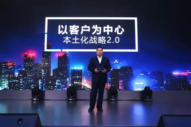 全新瑞纳智启新生活 北京现代900万+再出发