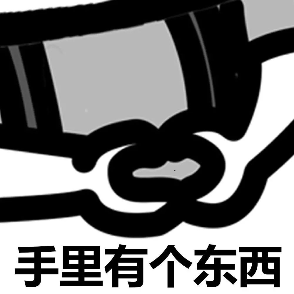 家境贫寒_抱拳_熊猫_告辞表情 - 发表情 - fabiaoqing.com