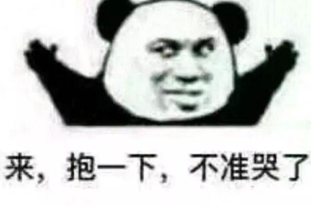 【tea with professor】第三期丨听说这里能面基学术