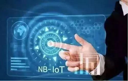 大家谈 | NB-IoT到底解决了困扰物联网十年的商业模式问题没有