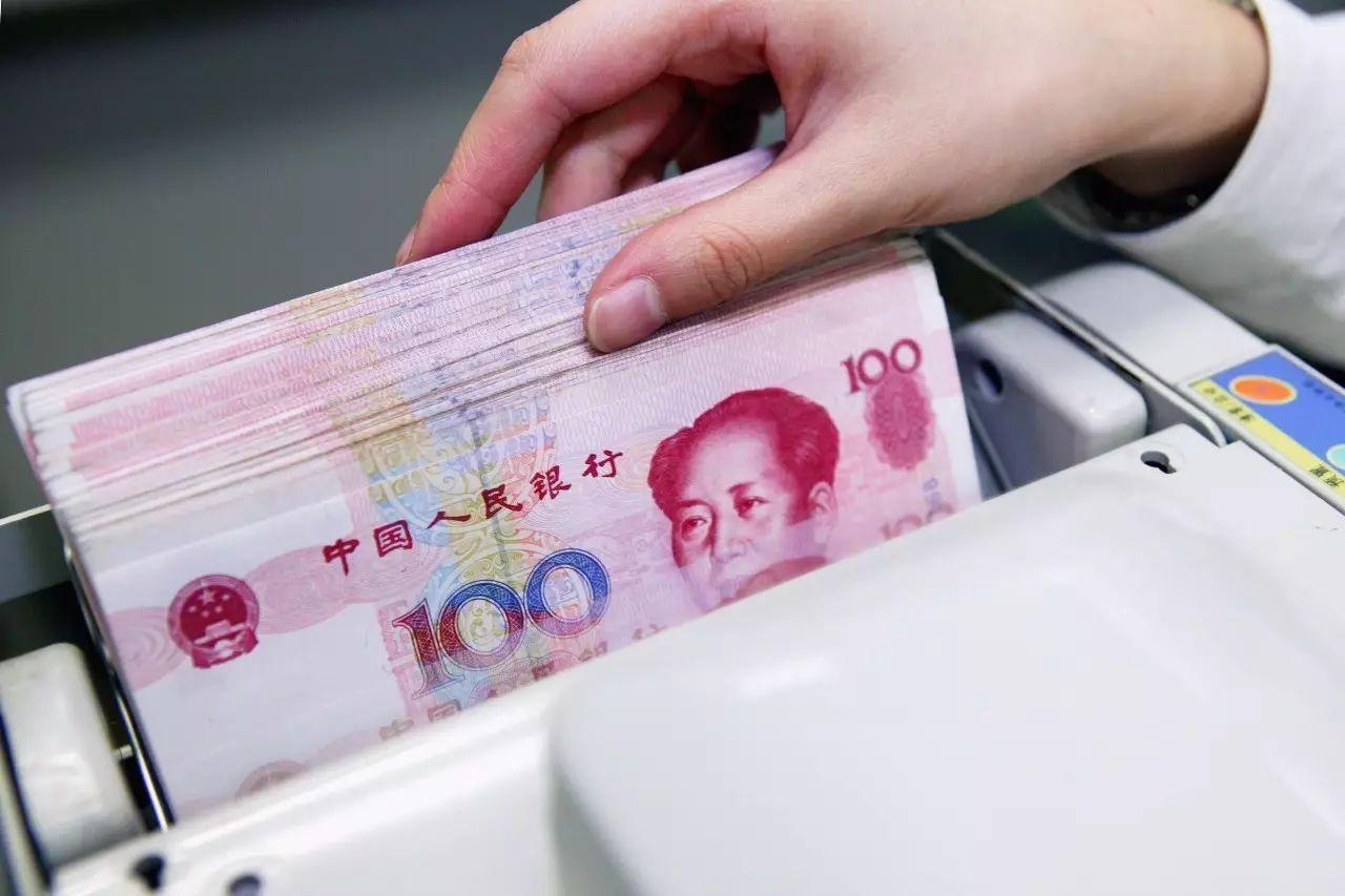读数观市中国央行加大货币投放量缓和流动性压力,产业加快整合步伐助推经济增