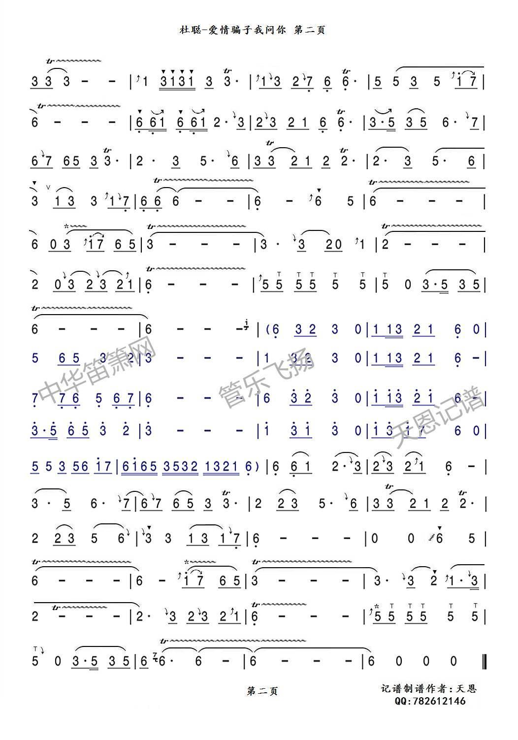 曲谱授权书_授权书模板