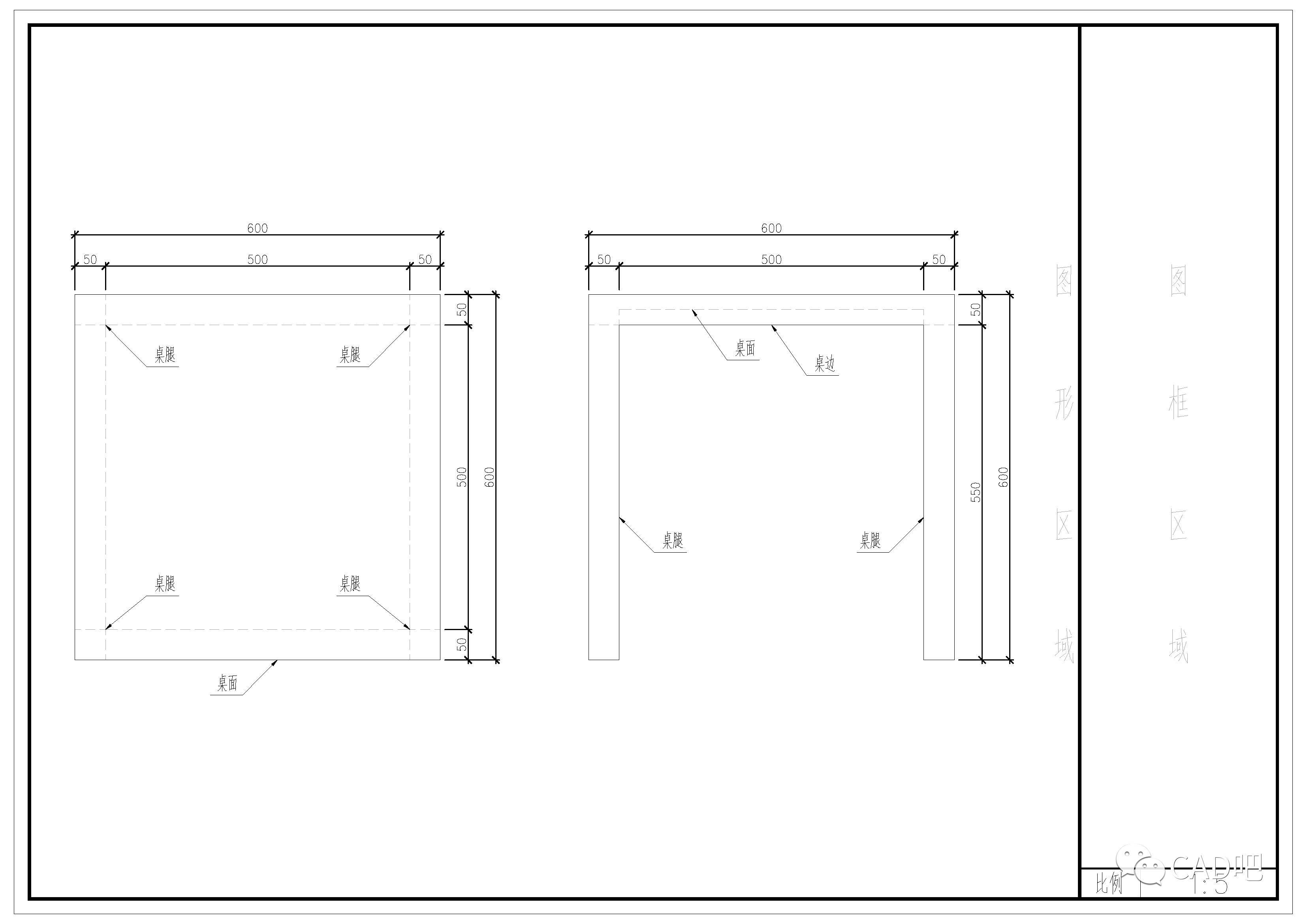 cad2008自学教程:[24]cad平面图怎么标注