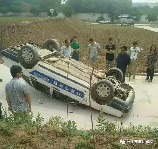驾校学车的经典笑话!新老司机开车时千万别看!哈哈!