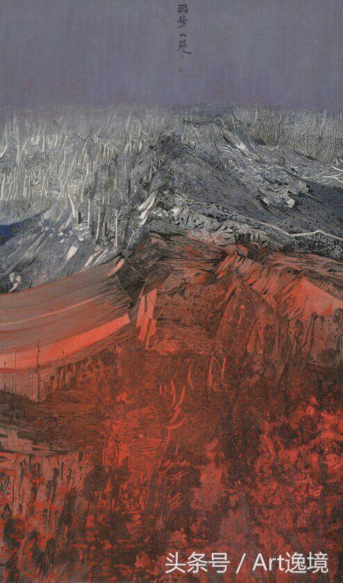 青年畫家 李課山水畫國展獲獎作品欣賞圖片