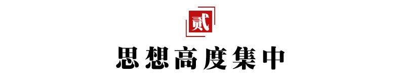 2018外地回京中考:做好这10件事,等于半只脚踏进了重点高中