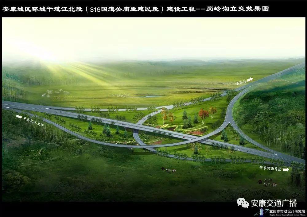 汉滨区最新规划图