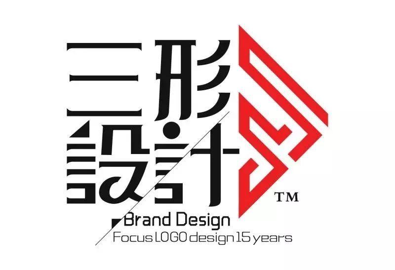 logo logo 标志 设计 矢量 矢量图 素材 图标 800_547