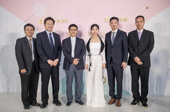 Dr.NCD董事长钱旭利出席海峡医美高峰论坛
