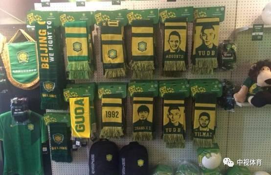 北京快365%中国足球球迷有意购买支持球队的产品