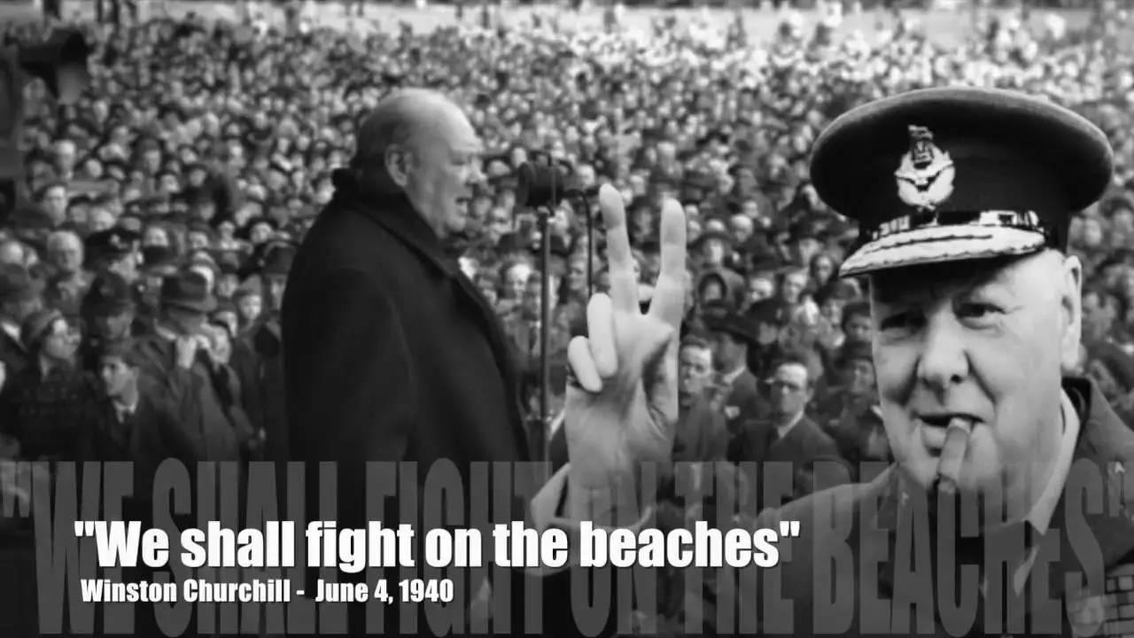 我们将战斗到底丨丘吉尔在敦刻尔克大撤退后的演讲