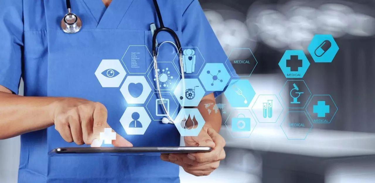 医疗大数据行业的未来,应把握哪些发展机会?