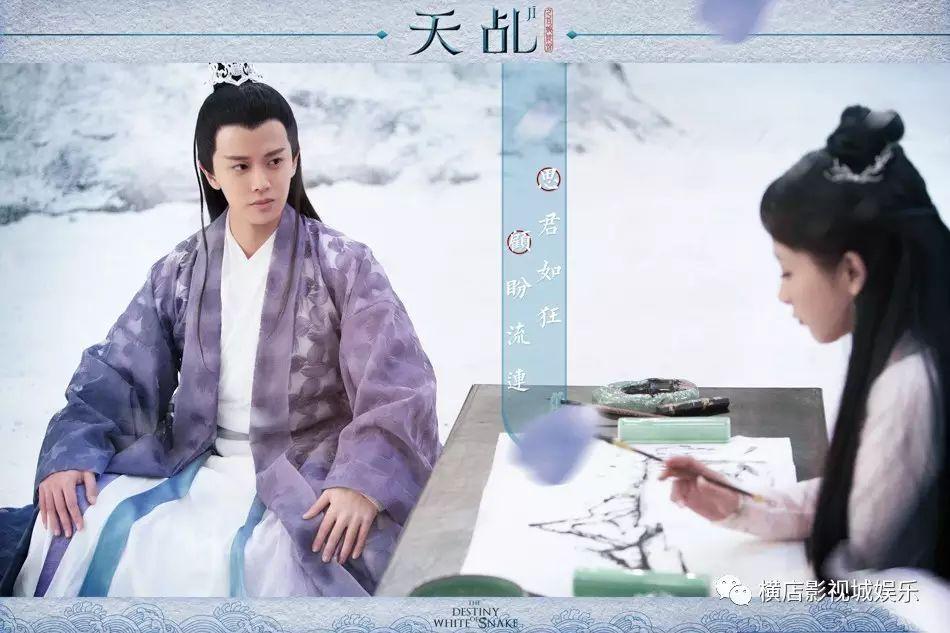 情霜杨紫钢琴简谱