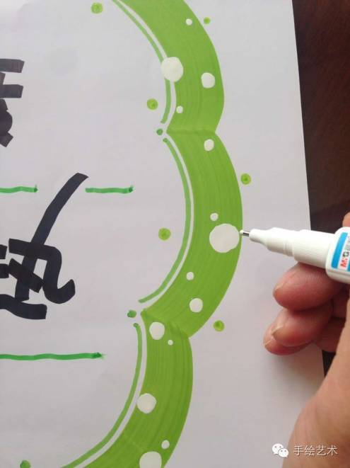简单手绘pop花边图