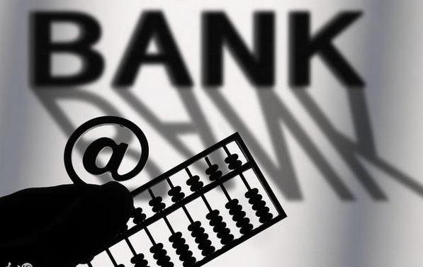"""有银行存管依然""""爆雷"""":一平台上线仅4天就逾期"""