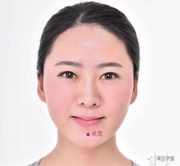 爱人人体美穴_承浆穴位于人体的面部,当颏唇沟的正中凹陷处.