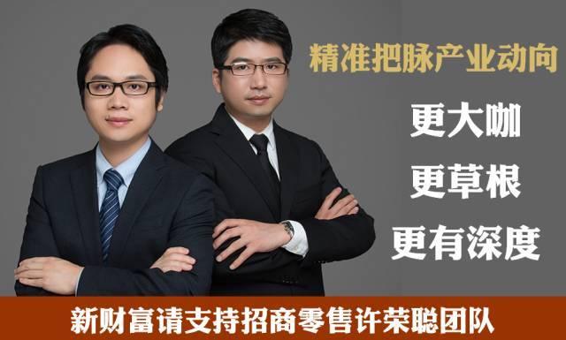 永辉生活会员店草根调研:地段、品类、效率角度