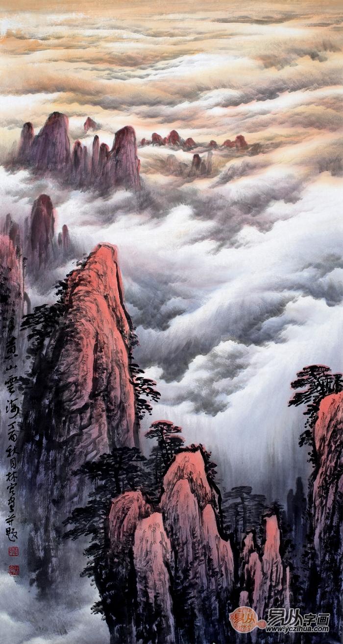 李林宏最新力作竖幅山水画作品《黄山云海》图片