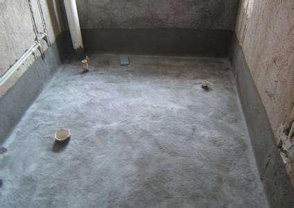 昊磐节能|防水砂浆在家庭装修中的应用常识