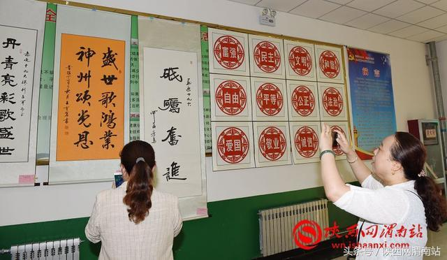 """合阳举办""""喜迎十九大 共筑中国梦""""摄影美术书法作品展(组图)"""
