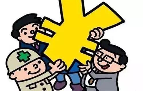 这标志着云南省失业保险支持参保职工