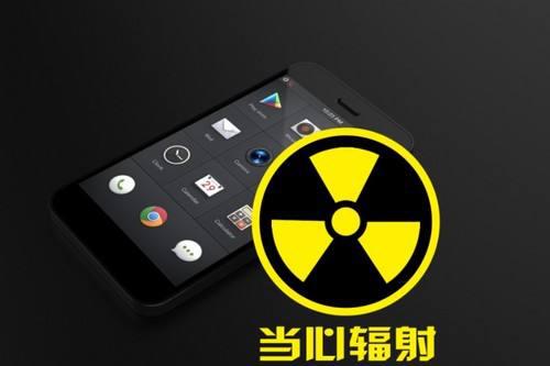手机的辐射危害究竟有多大 孕妇如何科学地进行手机防辐射