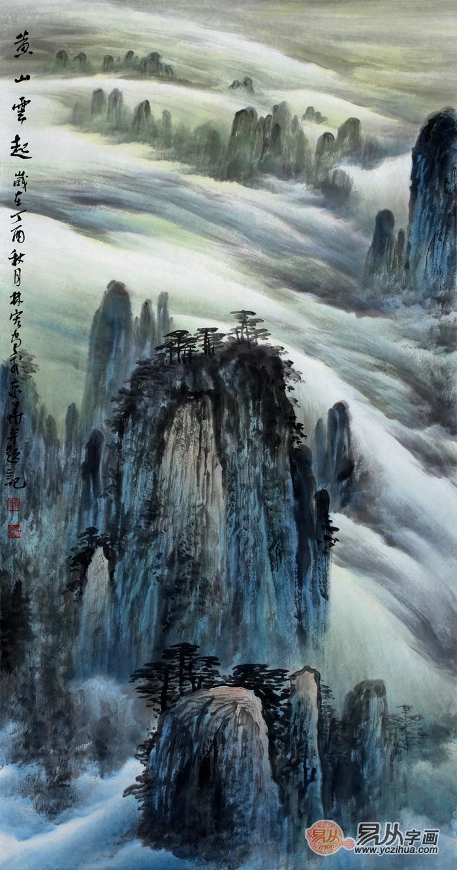 竖幅装饰画 李林宏最新力作山水画《黄山云起》
