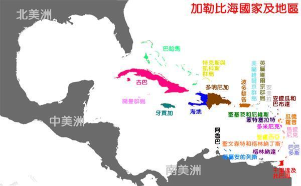 多米尼加占据了海地岛的东部,面积是48442平方公里,人口1065万人,白人图片