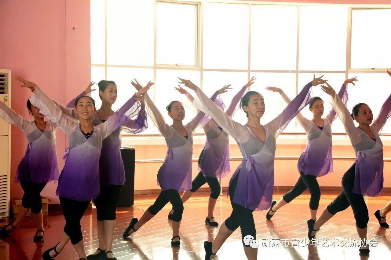 新泰华乐教师舞蹈学校备课v教师我多想去看看人说课稿图片