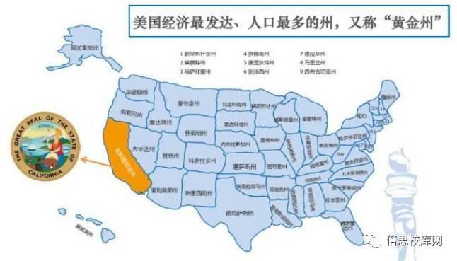 2018加州淮安私立名单排名全100高中!_搜狐教2015高中美国排名图片