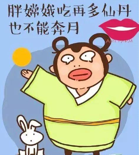 动漫卡通漫画漫画471_523头像同人十刃死神图片