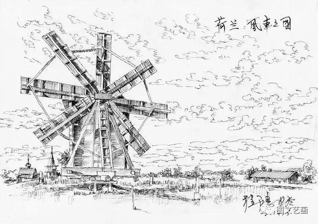 手绘/荷兰风车
