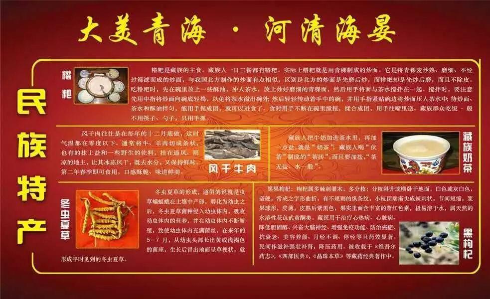 当国庆节遇上中秋节,沂蒙红色影视城开启狂欢模式倒计时.