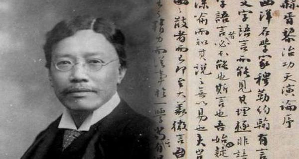 民国第一奇女子,中国女权运动的首倡,终生未婚晚年皈依佛门