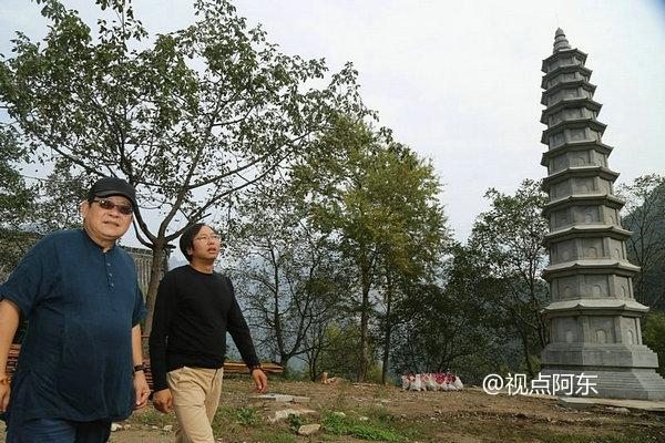 """陕西拟建全国首个""""隐士文化""""主题生态旅游健康小镇 - 视点阿东 - 视点阿东"""