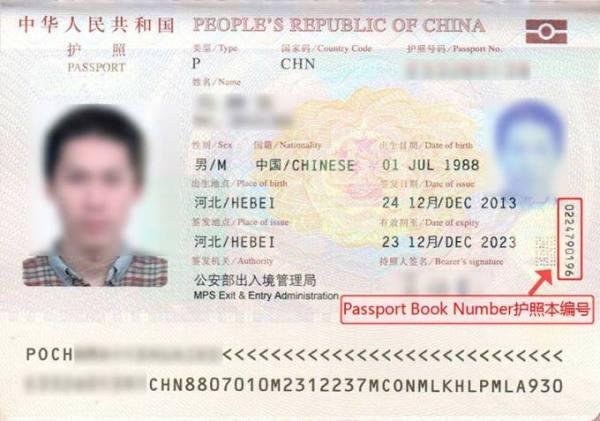 有效期_美国签证还在有效期内,但是换了学校,回国后必需重新签证吗?