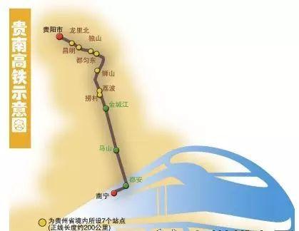 时速350 贵阳至南宁高铁单程不到2小时 通车时间 途经站点都在这里
