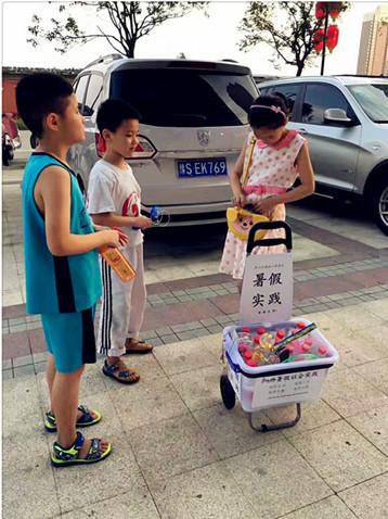 """小老板的创业经_信阳""""小老板""""们的生意经:最多10天挣钱2000元"""