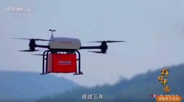 京东技术亮相央视《辉煌中国》 为祖国科技创新代言