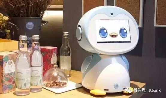消防机器人专用直流减速电机,投资人,你有25个人工智能机器人项目待查收!