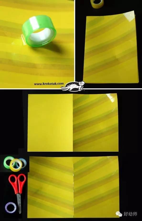 2,在折纸中间折线处裁一个树叶轮廓,剪完后展开.