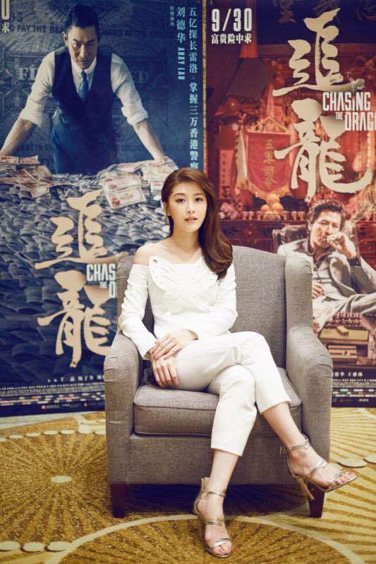 河北快3玩法《追龙》在北京举行首映_周丽淇淡妆素雅