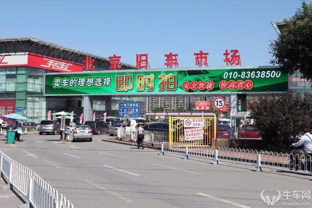 ag亚游:捷达准新车暴跌25% 4S店估价竟然蒸发1.5万