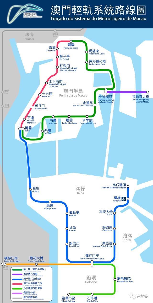 新版全国各城市地铁线路图 含规划图