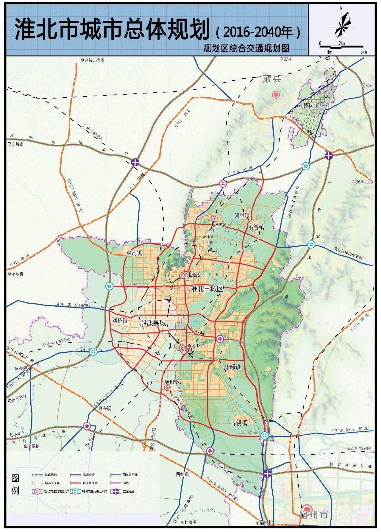 淮北中湖规划图_淮北城市最新总体规划:20年后的淮北长这样